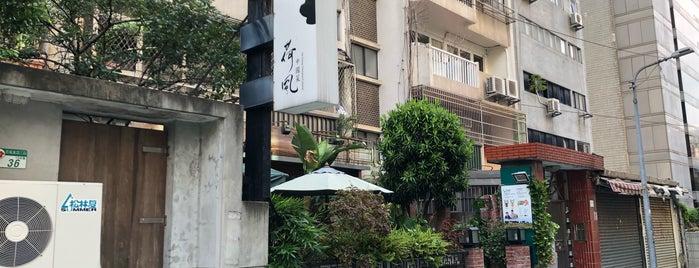 荷風中國菜 is one of Taipei II.