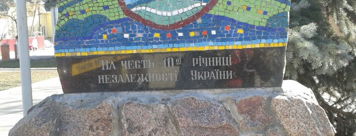 Борова is one of Tempat yang Disukai Aleksandra.