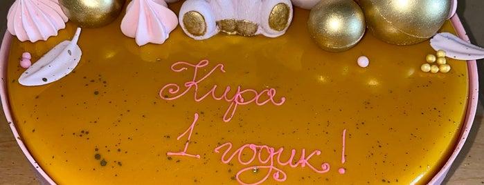 Cake LAB is one of Lieux qui ont plu à Dina.