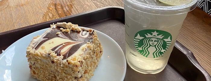 Starbucks is one of Locais curtidos por Rüya.