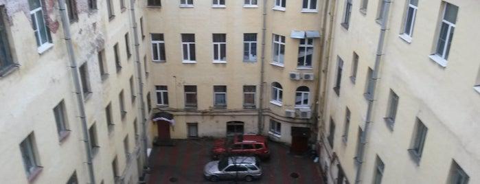 Central street hostel is one of Maria : понравившиеся места.