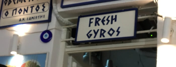 Gyros Corner is one of Berna 님이 좋아한 장소.