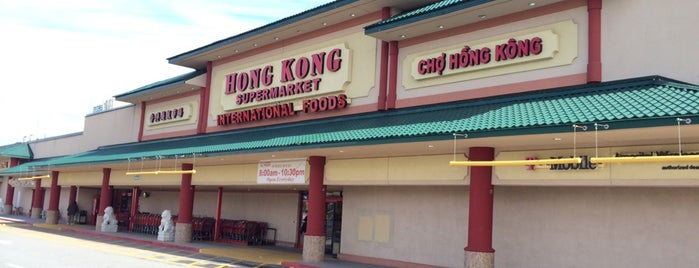 Hong Kong Supermarket is one of Nahumさんのお気に入りスポット.