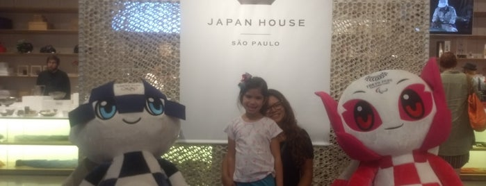 Japan House São Paulo is one of Lugares favoritos de Rômulo.