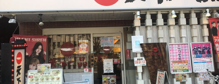 天下一品 野田阪神店 is one of 天下一品全店巡り.