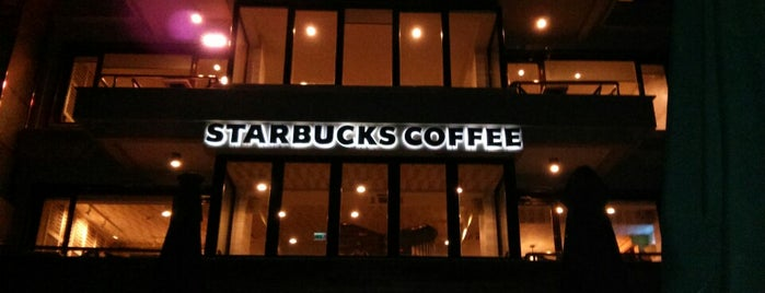 Starbucks is one of Café World.