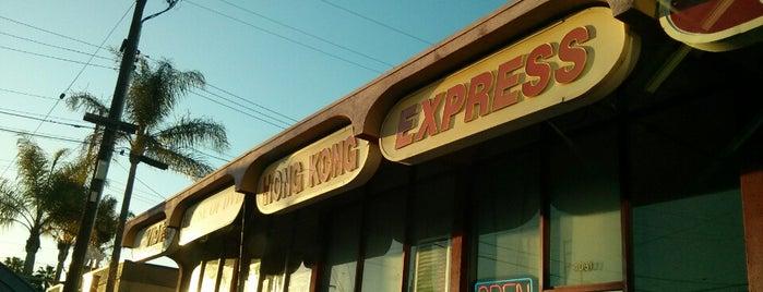 Hong Kong Express is one of Garden Grove.