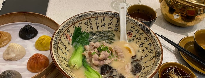 Paradise Dynasty: Legend of Xiao Long Bao is one of Joey's Liked Places.