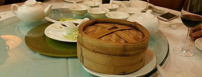Citi Zen Chinese Restaurant is one of South Australia (SA).