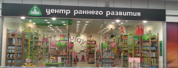 ELC is one of PayPass Moscow.