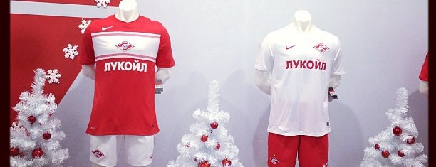 Магазин ФК «Спартак» is one of FC Spartak Moscow 님이 좋아한 장소.