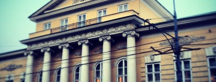 Музей А. С. Пушкина is one of Халявные музеи Москвы.
