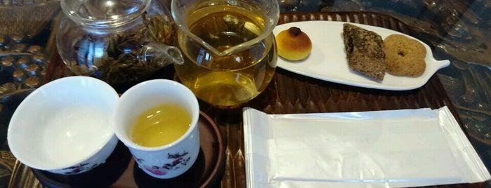ISO茶房 is one of สถานที่ที่ Vincent ถูกใจ.