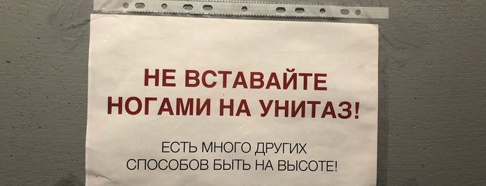 Мотошкола Motostudy.ru is one of Locais curtidos por Maxim.