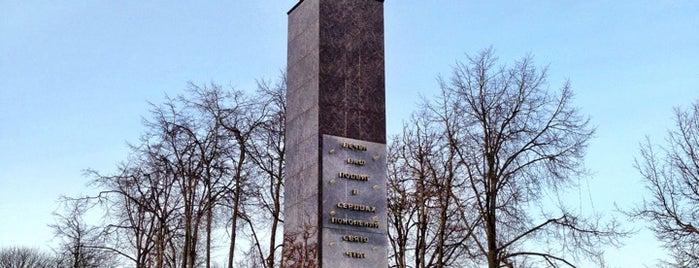 Площадь Воинской Славы is one of Locais salvos de Алена.