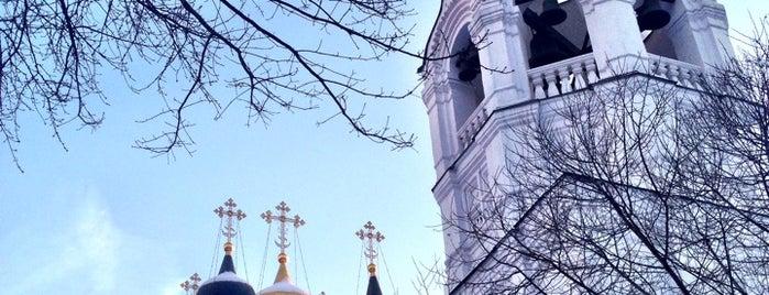 Храм Спаса Преображения на Песках is one of Moscow.