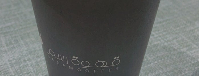 Rasam Coffee is one of Cafes.