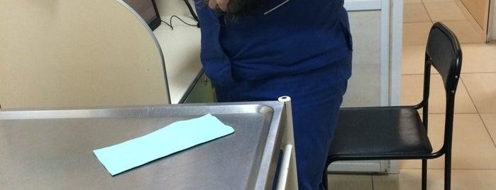 Ветеринарный центр ZOOлюкс is one of Ника'ın Beğendiği Mekanlar.