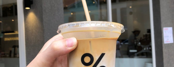 % Arabica is one of Singapore 🇸🇬.