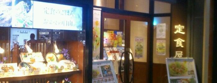 やよい軒 奈良駅店 is one of 奈良晩飯.