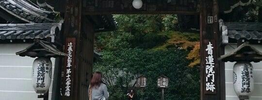 Shoren-in is one of Kyoto.