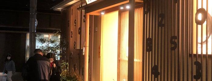 SOU SOU 足袋 is one of Kyoto.