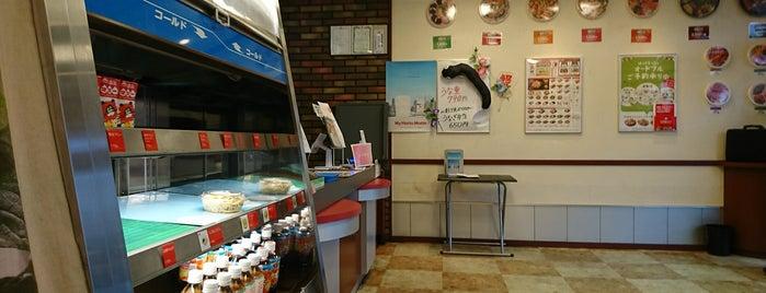 ほっともっと 小野原西店 is one of 小野原周辺のお食事処.