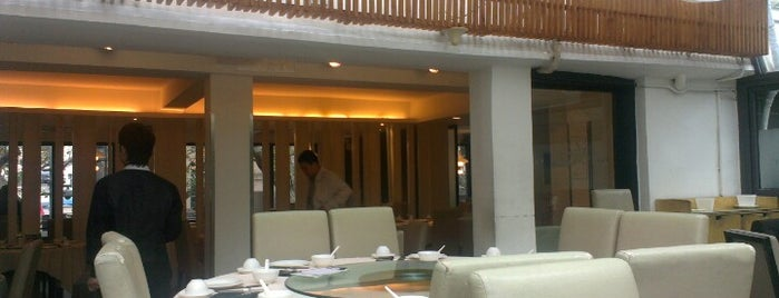 Hengshan Café is one of Lorraine 님이 좋아한 장소.