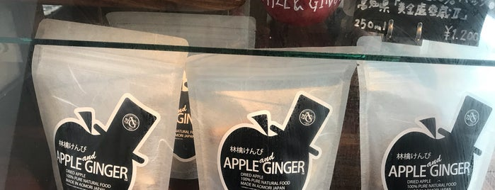 Apple&Ginger is one of Shibuya rules.