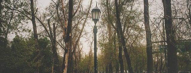 Parque Forestal is one of #SantiagoTrip.