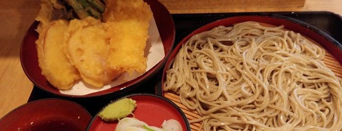 つぼみ家 四谷店 is one of Lieux sauvegardés par Hide.