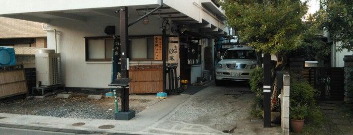 船宿割烹 汐風 上目黒店 is one of 和食.