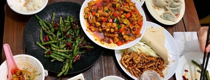 Dong Bei Cai Restaurant is one of Riann 님이 좋아한 장소.