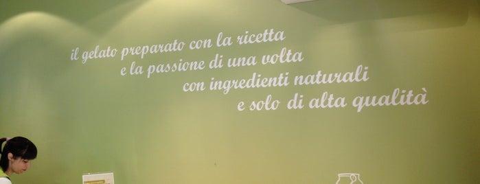 Fior Di Gelato is one of สถานที่ที่ Andrea ถูกใจ.