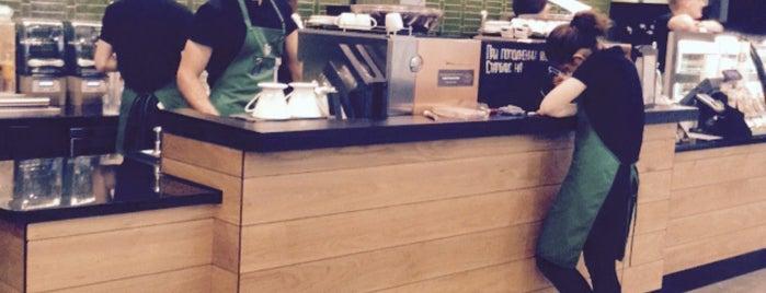 Starbucks is one of Питер.