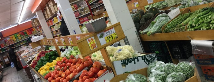 Golden City Supermarket 金城 is one of USA NYC BK South.