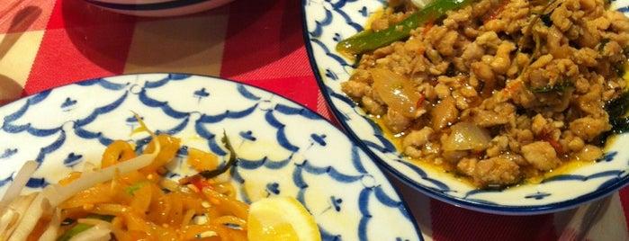 Khao San is one of food tokyo.