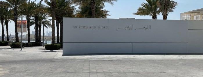 Louvre Abu Dhabi Museum shop is one of Orte, die Dade gefallen.