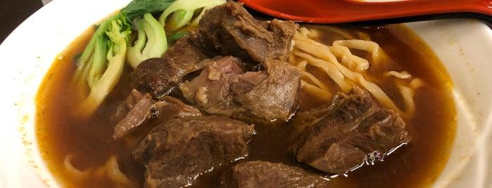 Chef Hung is one of Lieux qui ont plu à Jiehan.