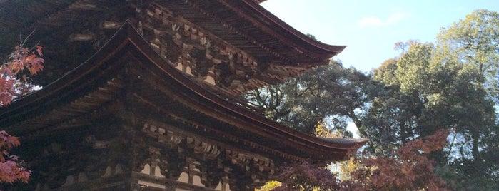 西明寺 is one of 近江 琵琶湖 若狭.
