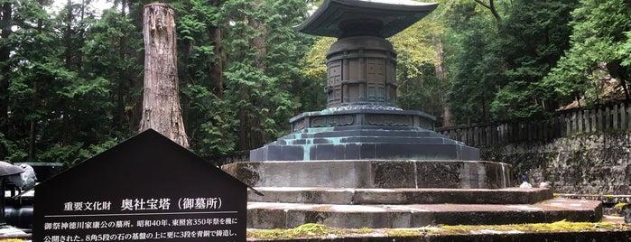 日光東照宮 将軍着座の間 is one of Lugares favoritos de ジャック.