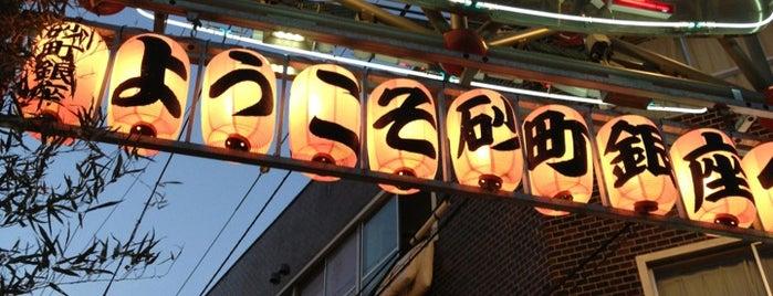 砂町銀座商店街 is one of Tokyo 2018.