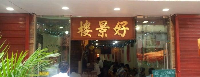 Hong King is one of DF!.