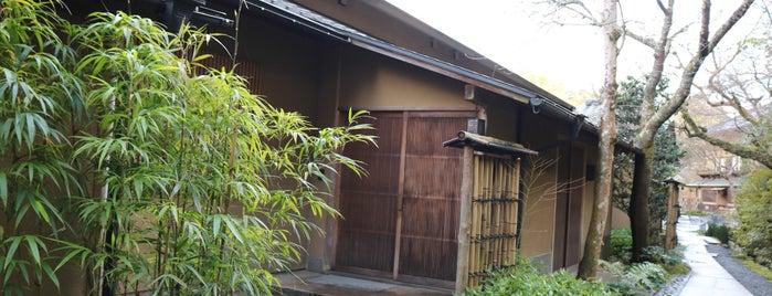 星のや 京都 is one of Travel.