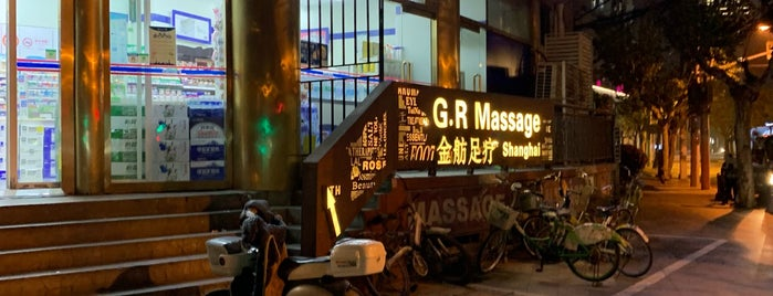 Golden Resort Massage is one of Shanghai.