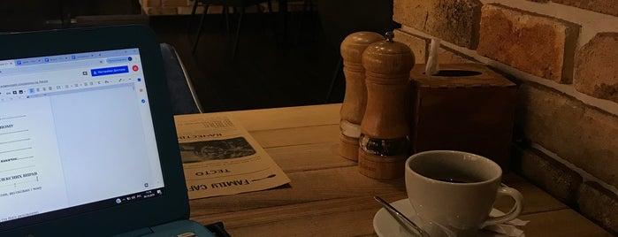 Тесто Family Cafe is one of Елена 님이 좋아한 장소.