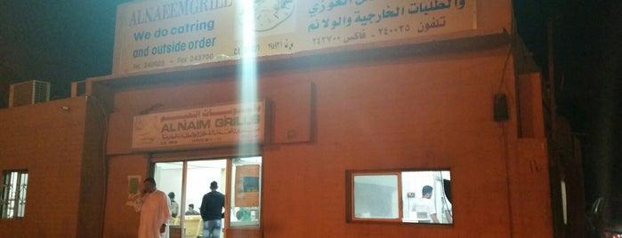 Alnaeem Grill is one of Bahrain - Best Restaurants.