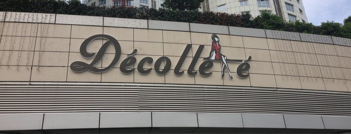Decollete is one of Istanbul.