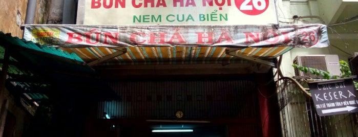 Bún Chả Hà Nội is one of สถานที่ที่บันทึกไว้ของ Katie.