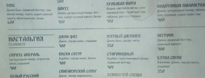 Угрюмочная is one of Stanislav 님이 좋아한 장소.